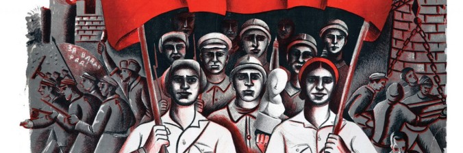cropped-proletariart-2015-postcard-front-6x4.jpg